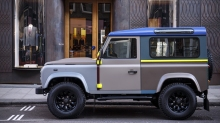 land rover scout life ps defender 04